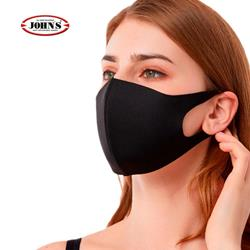 FACE COVER MASK - FASHION MASK