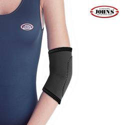 ELBOW SUPPORT w PROTECTION Neoprene JOHN'S®